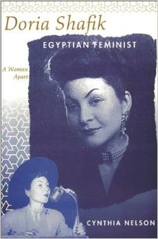 Books on Doria Shafik